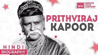 Prithviraj Kapoor Biography | Biography |  HINDI |