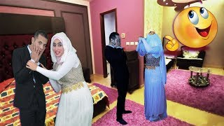 اضحك على العريس الطماع / بعد ما شاف العروسة لاول مرة فى الفرح / كوميديا مصرية | يوميات حمدى ووفاء