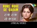 Ruke Ruke Se Qadam with lyrics   रुके रुके से कदम गाने के बोल   Lata Mangeshkar   Mausam   Sharmila