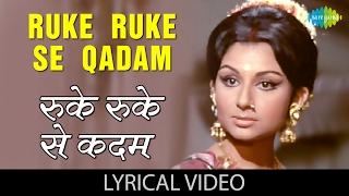 Ruke Ruke Se Qadam with lyrics | रुके रुके से कदम गाने के बोल | Lata Mangeshkar | Mausam | Sharmila