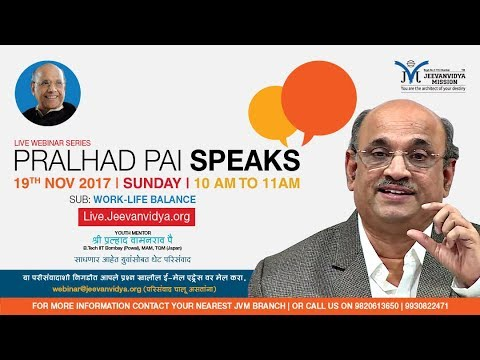 LIVE WEBINAR | PRALHAD PAI SPEAKS | 19th November 2017