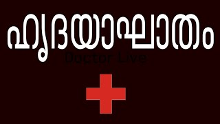 Heart Attack Doctor Live 28/10/15