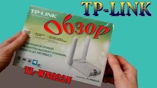 USB адаптер wifi TP-link TL-WN822N обзор, настройка WI-FI