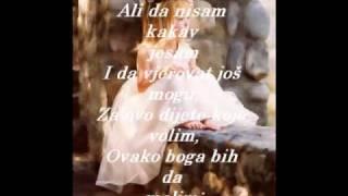 Dobriša Cesarić (poezija) & Beethoven - Mjeseceva Sonata
