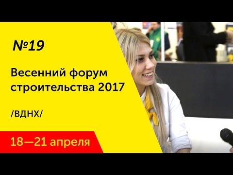 Купить квартиру в новостройке Минска и Минского района