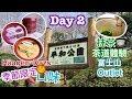 【智●日本】富士山之旅outlet一定要買這個!!!
