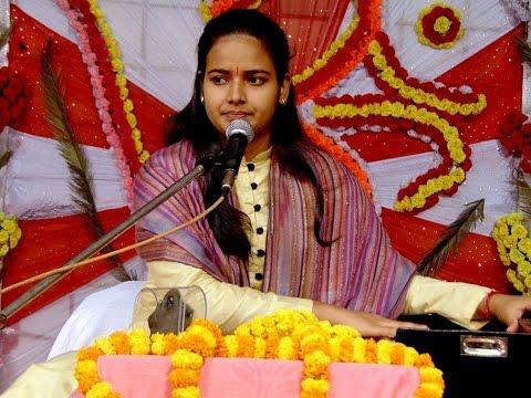 Sadhvi Richa Mishra | साध्वी ऋचा मिश्रा