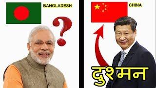 10 देश जो भारत से जलते है | TOP 10 Non Friendly Nations of India