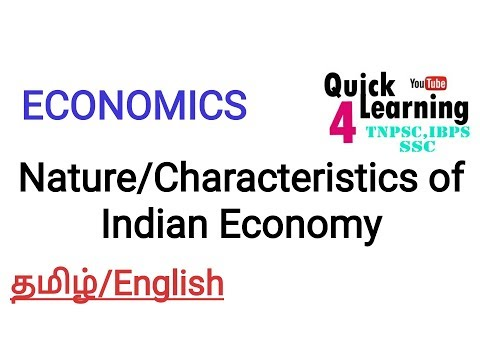 Nature/Characteristic of Indian Economy in Tamil/English- TNPSC,UPSC,SSC