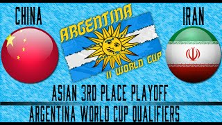China vs Iran - FIFA14 - Asia 3rd Place Playoff - Argentina WCQ