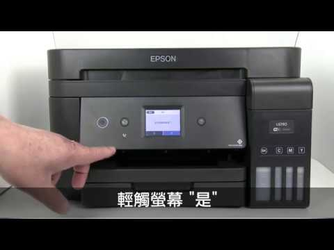 Epson L6170 Scan Software