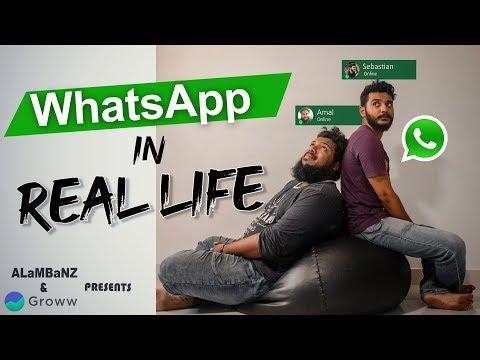 Whatsapp In Real Life | Comedy | ALaMBaNZ