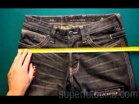Видеоурок: рекомендации по подбору мужских джинсов