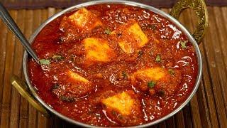 पनीर करी - होटल सब्जी रेसिपी - paneer curry sabji dhaba gravy masala recipe cookingshooking