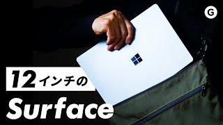 【12インチ】これはMacBookの再来!? Surface Laptop Go レビュー