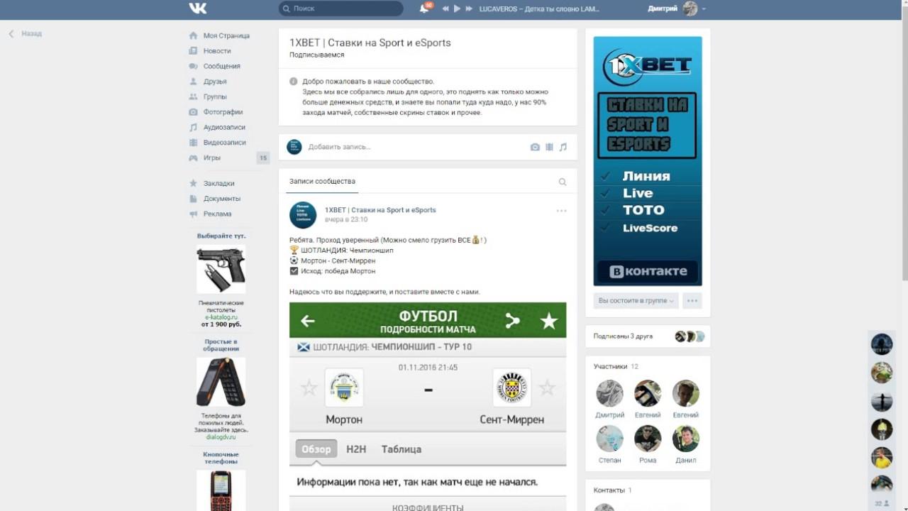 1xbet ru ставки на спорт деньги много денег заработать в интернете