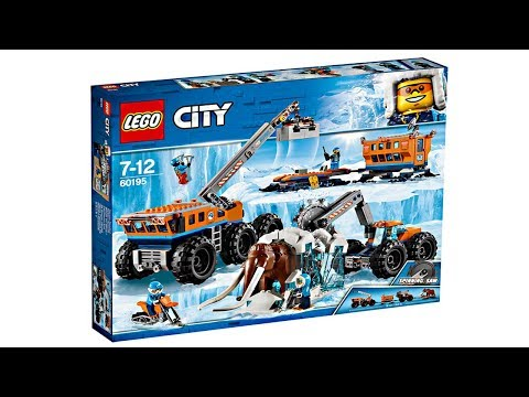 LEGO City Arctic 2018 Summer sets pictures!