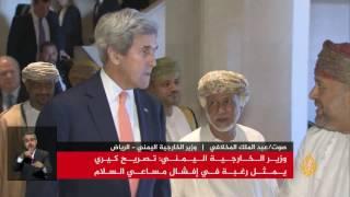 شاهد وزير الخارجية يعلق على تصريحات كيري حول اتفاق وقف إطلاق النار