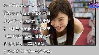 """リアル峰不二子""""小倉優香、谷間&太ももギリギリ露出「隠しきれてない」..."""