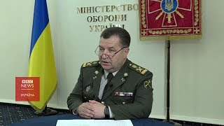 Міністр оборони Степан Полторак - ексклюзивне інтерв'ю ВВС (повне відео)