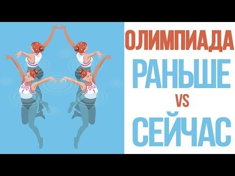 Олимпийские игры: раньше и сейчас [Шедевры рекламы]