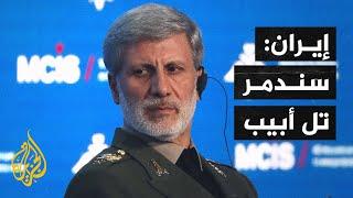 تصريحات نارية.. إيران تهدد إسرائيل باستهداف تل أبيب وحيفا