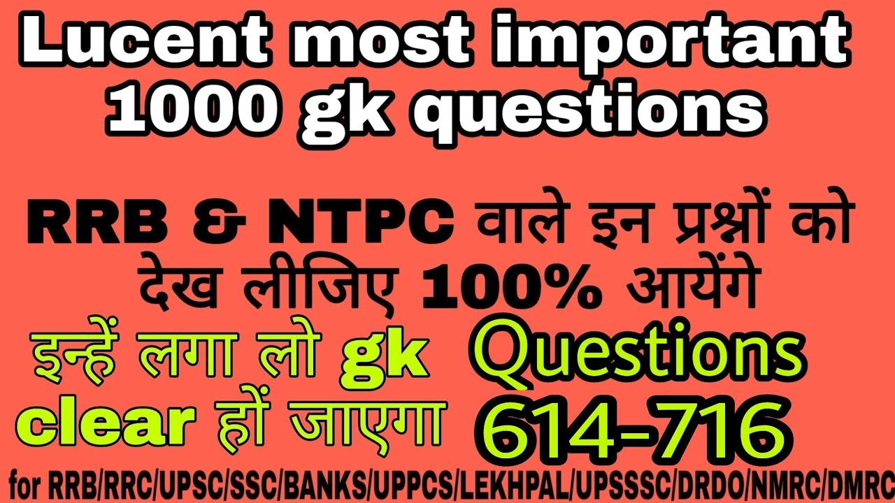 Lucent collection of 1000 most important gk questions 614-716 ll जनरल नॉलेज  के महत्वूर्ण 1000 प्रश्न
