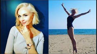 Полина Гагарина показала первое после родов фото в купальнике