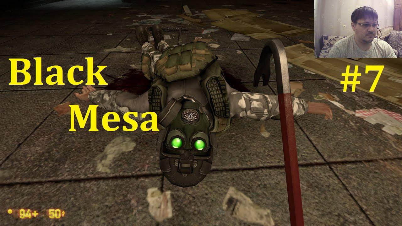 Half-Life Ремейк ► Black Mesa Прохождение ► В путь к ракете #7
