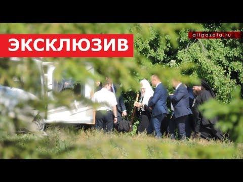 Патриарх Кирилл садится в вертолет за миллиард рублей I Сергиев Посад