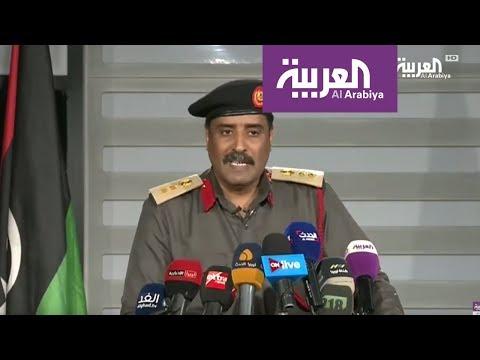 الجيش الوطني الليبيي كشف بالوثائق تآمر قطر ضد ليبيا  - نشر قبل 35 دقيقة