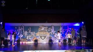 Ivana(中華基督教會基華小學) vs Elman(馬頭涌