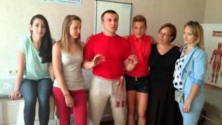 Курсы массажа. Отзыв о курсах массажа в Минске