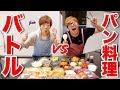 しまむら店内で本気のかくれんぼバトルしてみたw【ヒカキン vs セイキン】 - YouTube