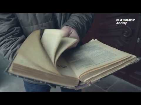 ЖИТОМИР.today | Житомиряни приносять історичні знахідки у краєзнавчий музей