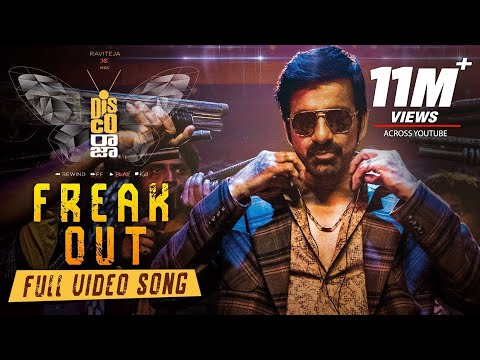 Freak Out Video Song - Lyrical | DiscoRaja | Ravi Teja | Bobby Simha | VI Anand | Thaman S