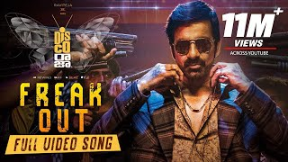 Disco Raja Songs | Freak Out Video Song - Lyrical | Ravi Teja | Bobby Simha | VI Anand | Thaman S