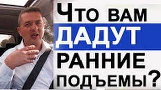 видео БЛОГ УСПЕШНОГО ЧЕЛОВЕКА