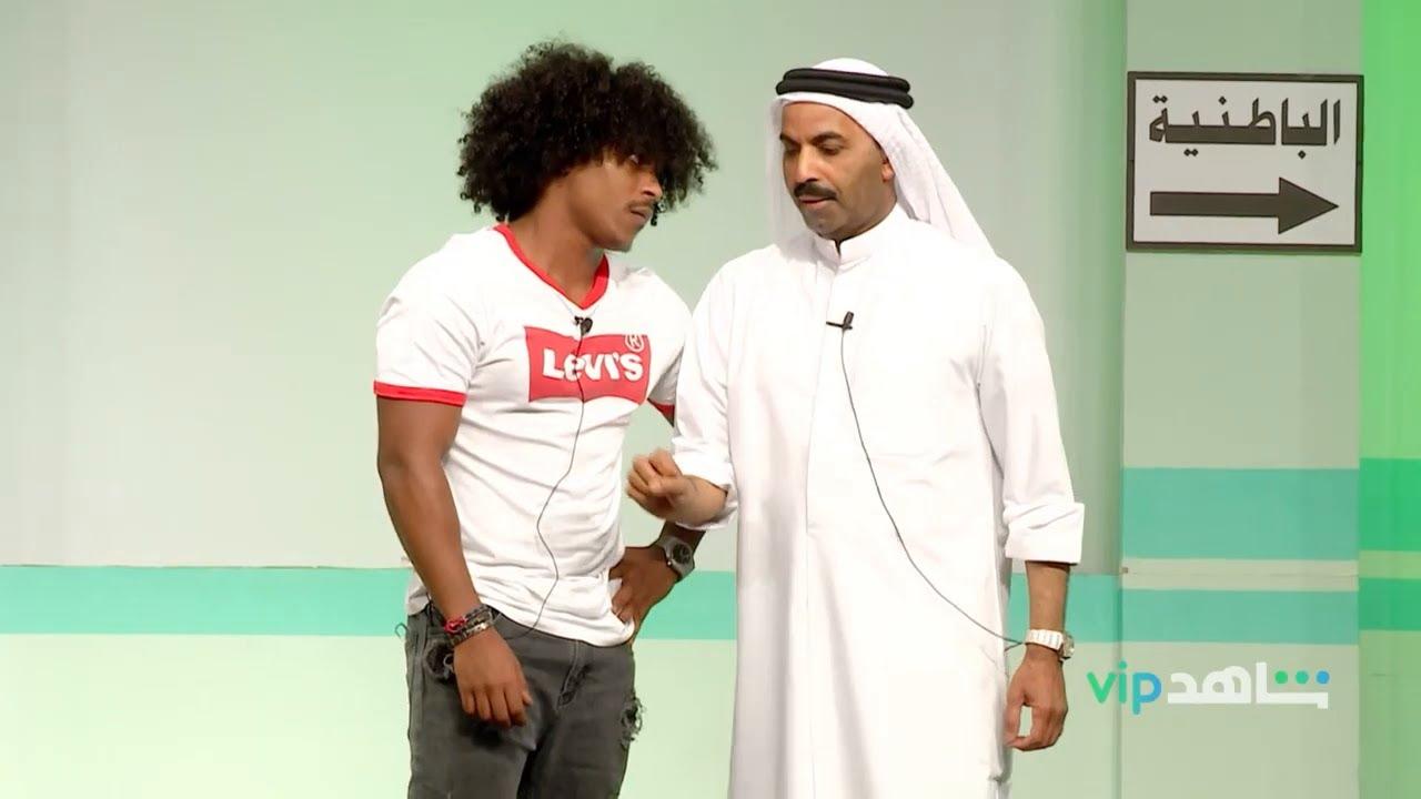 حلا العيد عندنا ضحك ووناسة في مسرحية هلا بالخميس Youtube