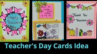 Teachers day Card/Beautiful and easy card for teachers day/Greeting Card/Magic Card/Shaker Card