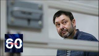 Украина торгуется за Вышинского. 60 минут от 15.07.19