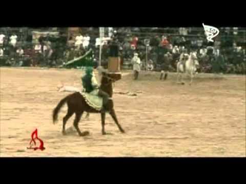 The Tragedy of Karbala Reenactment
