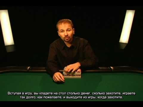 Школа покера Stacked: Урок №5