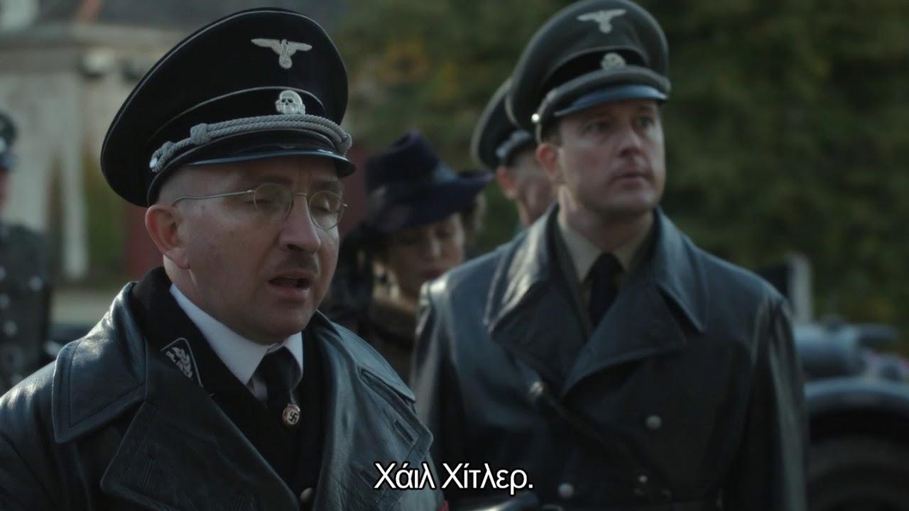 Χίτλερ σε απευθείας σύνδεση dating