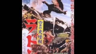 Godzillathon #25 Godzilla Vs  Megaguirus 2000