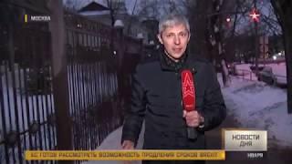 Коллекторы преследуют семью москвичей