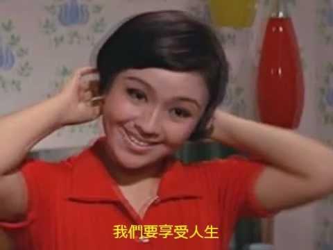 玉女親情 - 方逸華 Mona Fong