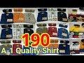 Ola Branded shirt Mumbai || Bye direct from Manufacturer || Shirt in cheap price