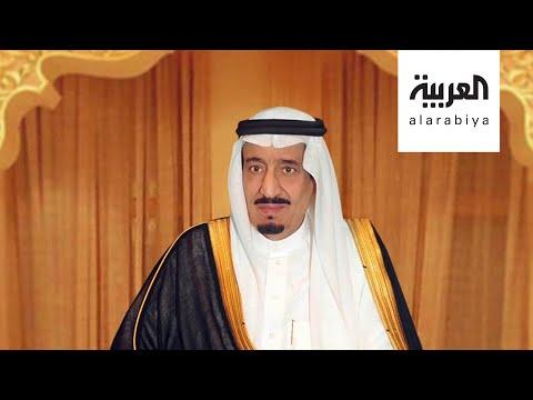 الملك سلمان يأمر بأن يكون نصف أعضاء هيئة حقوق الإنسان من النساء