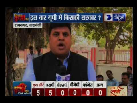 Kissa Kursi Ka: What do people want from their leaders in Barabanki, Uttar Pradesh?